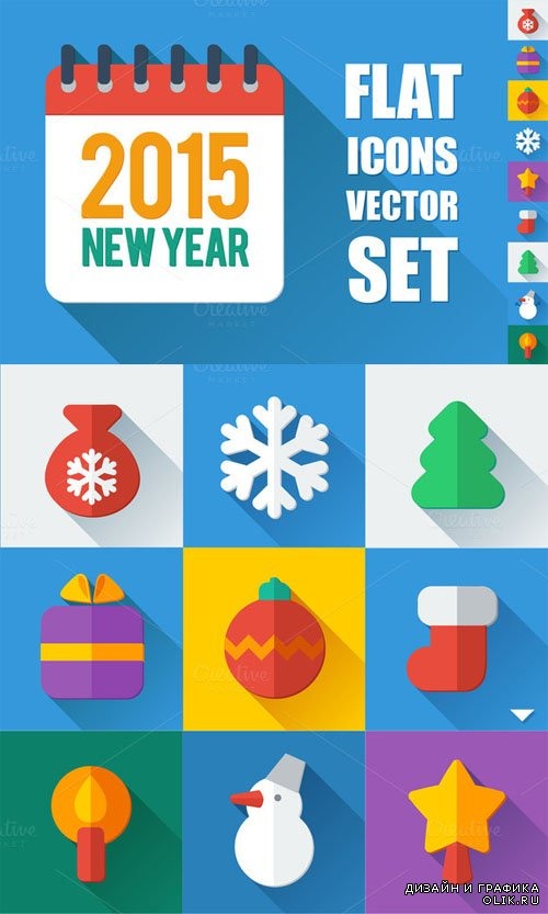 Flat icons New Year set - CM 126086