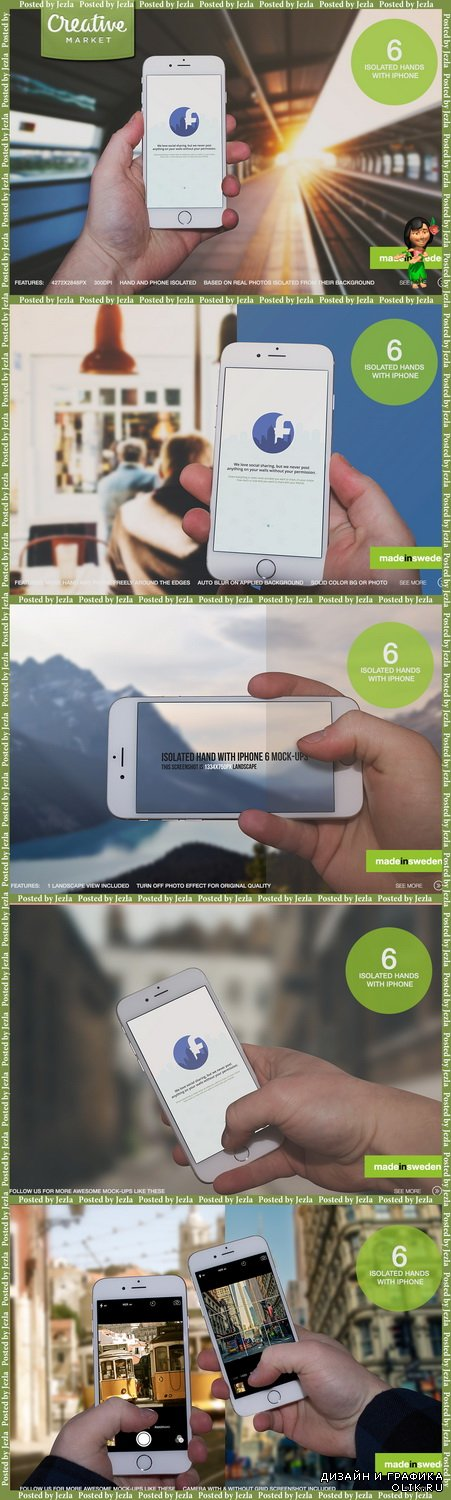 CreativeMarket - 6 Isolated Hands with iPhone 6 - 154833