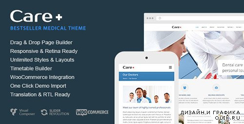 t - Care v4.0 - Medical and Health Blogging Wordpress Theme