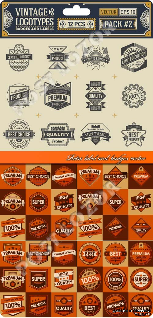 Retro label and badges vector