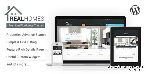 t - Real Homes v1.7 - WordPress Real Estate Theme