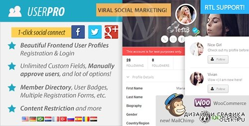 CC - UserPro v2.21 - User Profiles with Social Login
