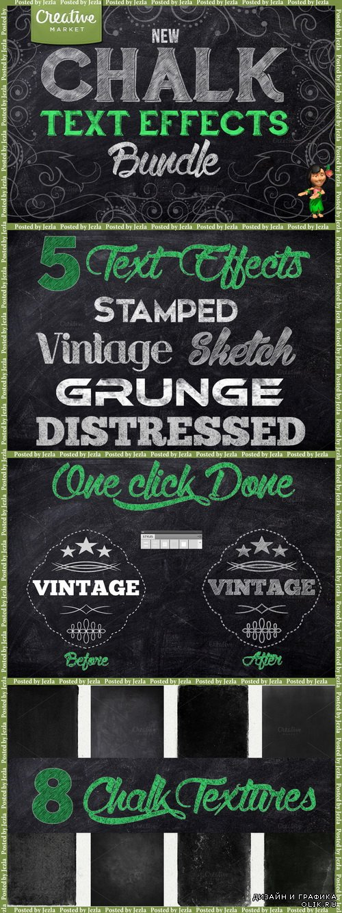 CreativeMarket - Chalk Text Effect Bundle - 162152