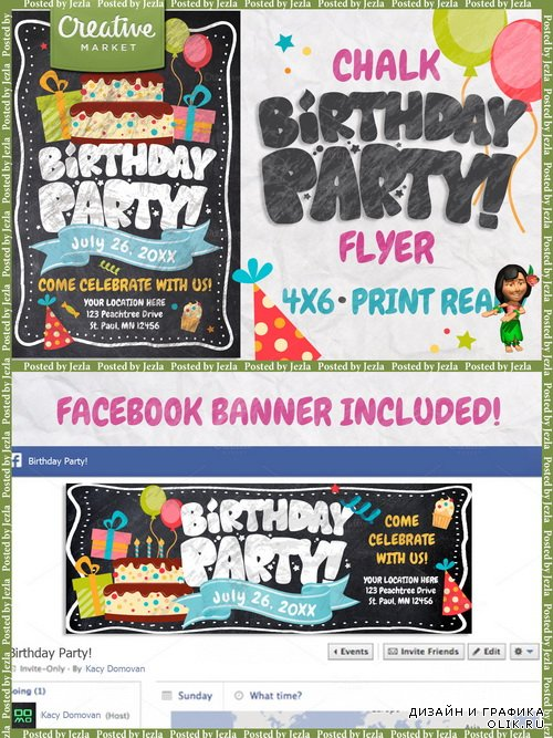 CreativeMarket - Chalk Birthday Flyer - 166134