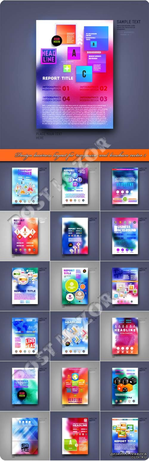 Design business layout for magazine and brochure vector 3