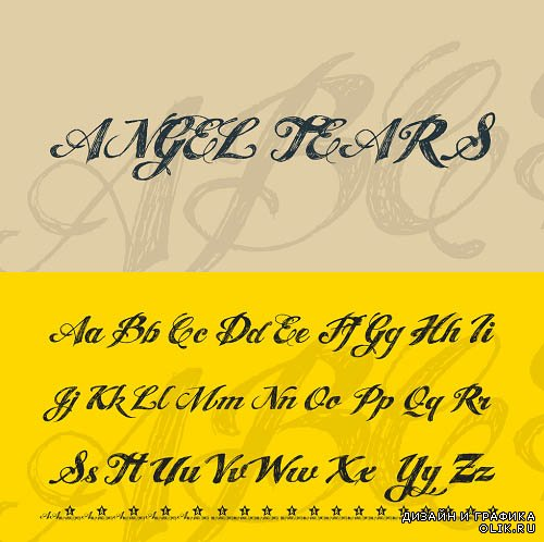 Font Angel Tears qBee