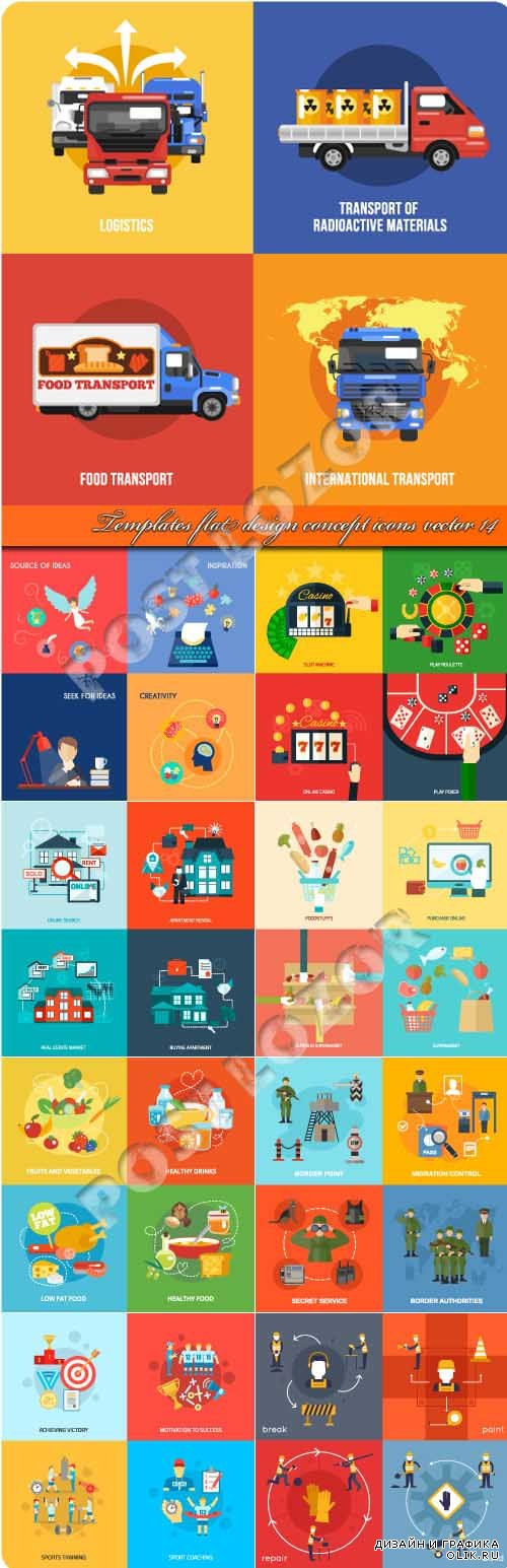 Templates flat design concept icons vector 14
