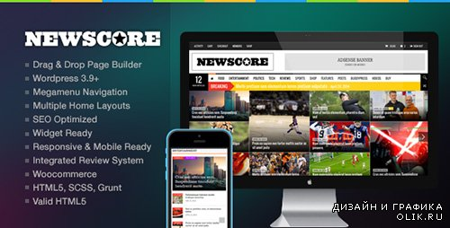 t - NewsCore v1.6.0 - A Blog, Magazine and News Theme for WP
