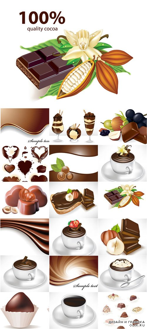 Exquisite sweets сhocolate design elements vector