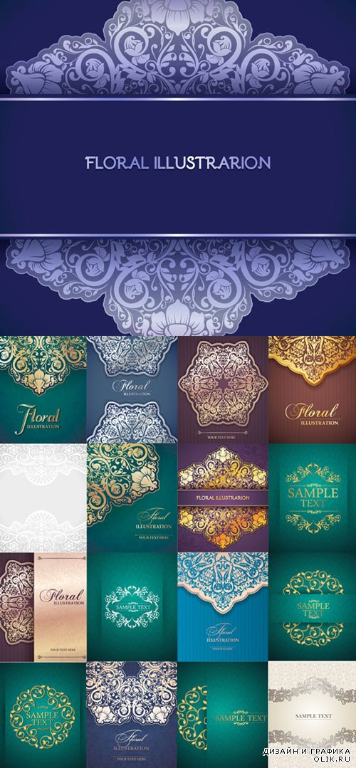 Floral lace vector backgrounds