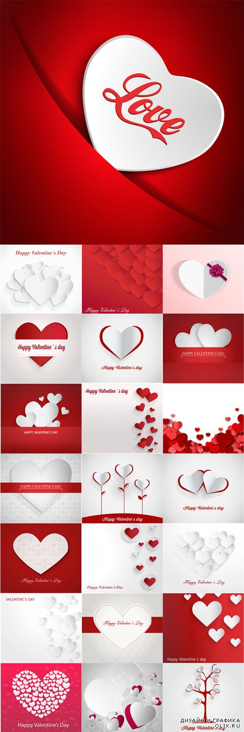 Valentine's day abstract backgrounds with cut paper heart