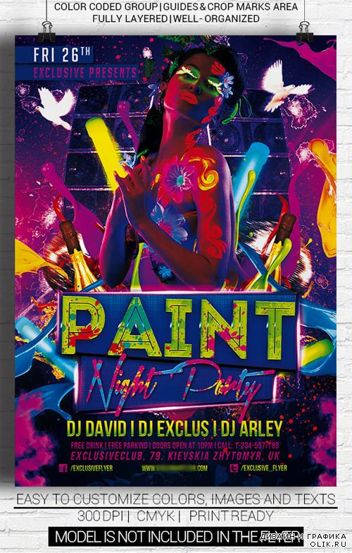 Flyer Template - Paint Night Party