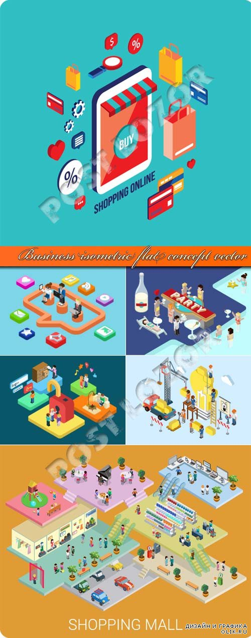Business isometric flat concept vector