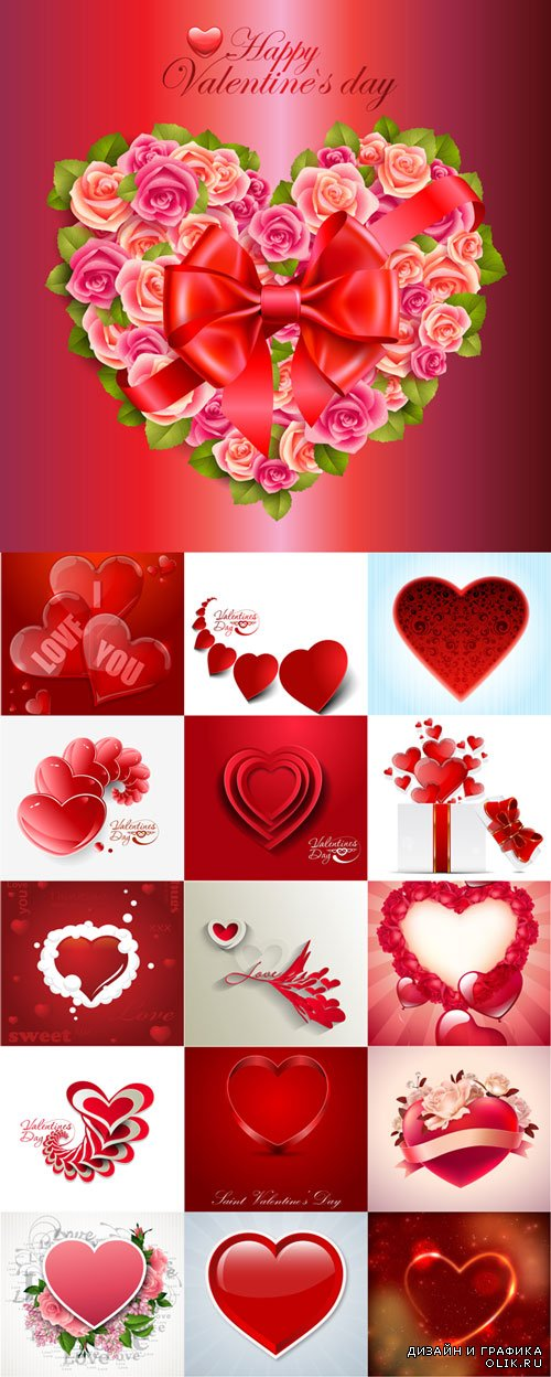 Romantic Valentine's Day vector backgrounds set 5