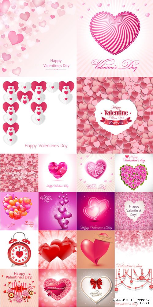 Romantic Valentine's Day vector backgrounds set 6