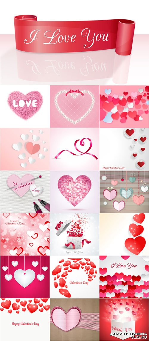 Romantic Valentine's Day vector backgrounds set 7
