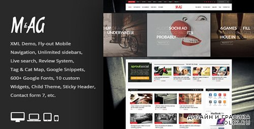 t - MAG v1.6 - Grid Magazine / News WordPress Theme