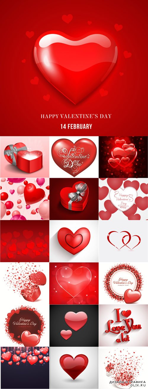 Romantic Valentine's Day vector backgrounds set 8