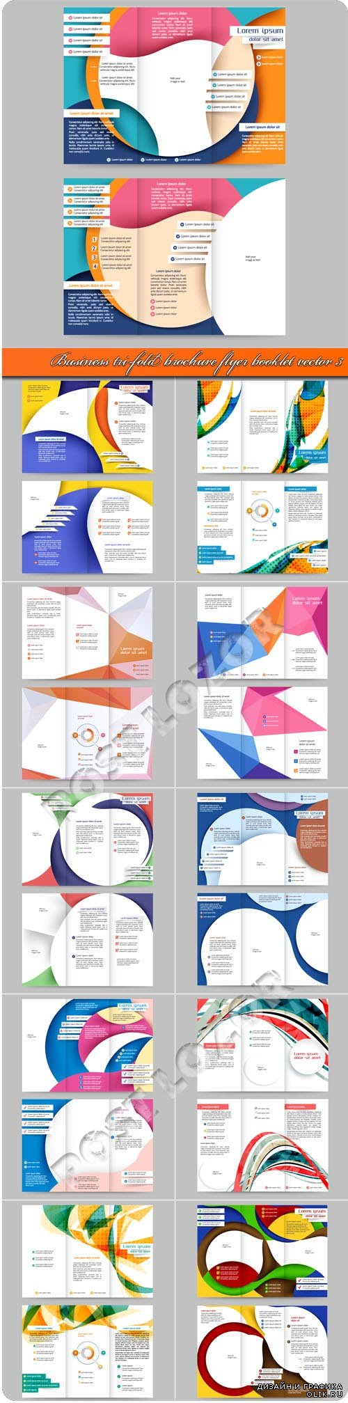Business tri-fold brochure flyer booklet vector 3