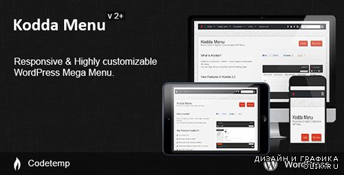 CodeCanyon - Kodda v3.4 - Responsive WordPress Mega Menu