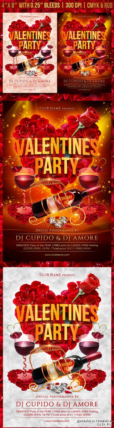 Valentines Day Party Flyer - 10037795
