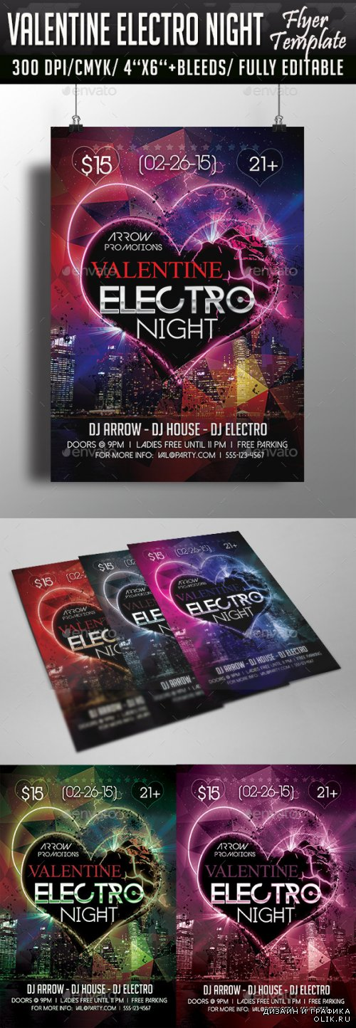 Valentine Electro Night Flyer Template - 10286901