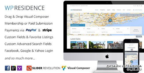 t - WP Residence v1.091 - Real Estate WordPress Theme