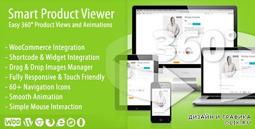 CodeCanyon - Smart Product Viewer v1.4
