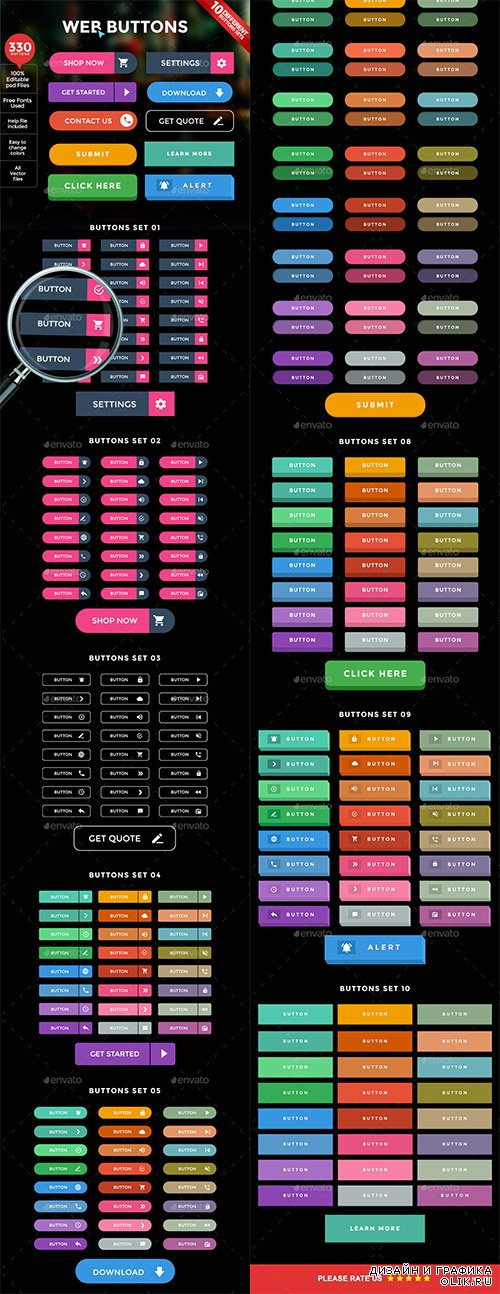 GraphicRiver - Web Buttons 10292398