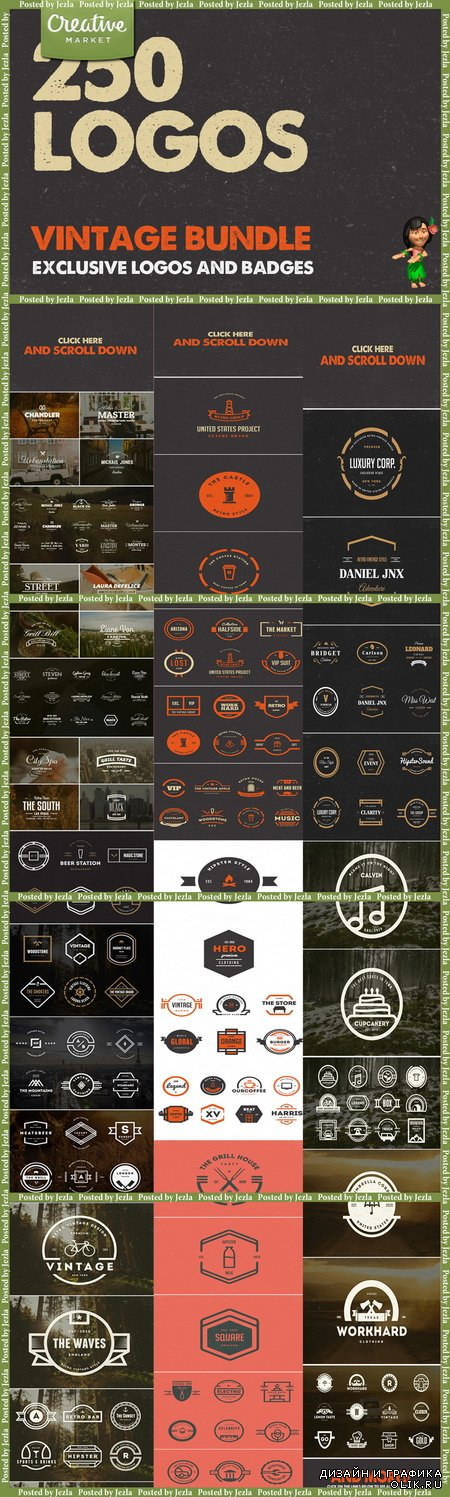 250 Vintage Logos Labels and Badges - 143200