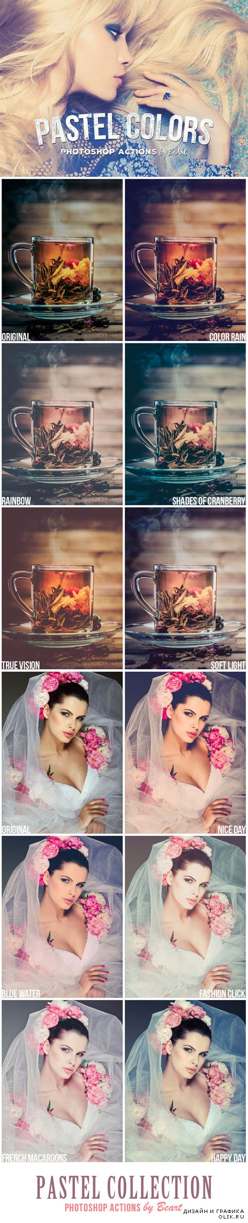 Pastel Colors Photoshop Actions - CM 137785