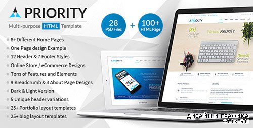 t - Priority | Multipurpose HTML5 Template - FULL