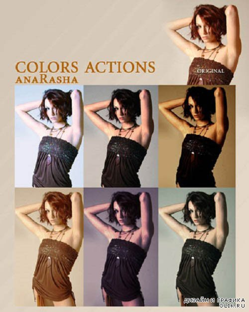 Action Effect Colors PHSP