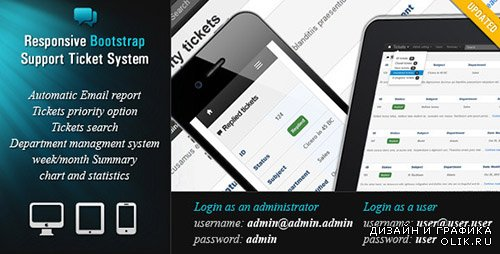 CodeCanyon - Responsive Bootstrap Support Ticket System v1.4