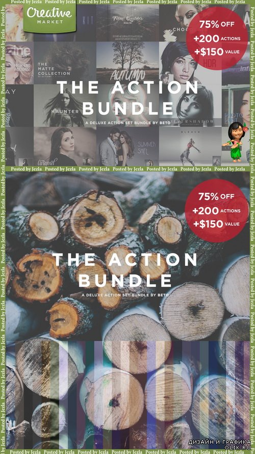 The Action Bundle - 191425