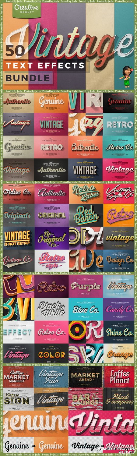 50 Vintage Text Effects Bundle - 200892