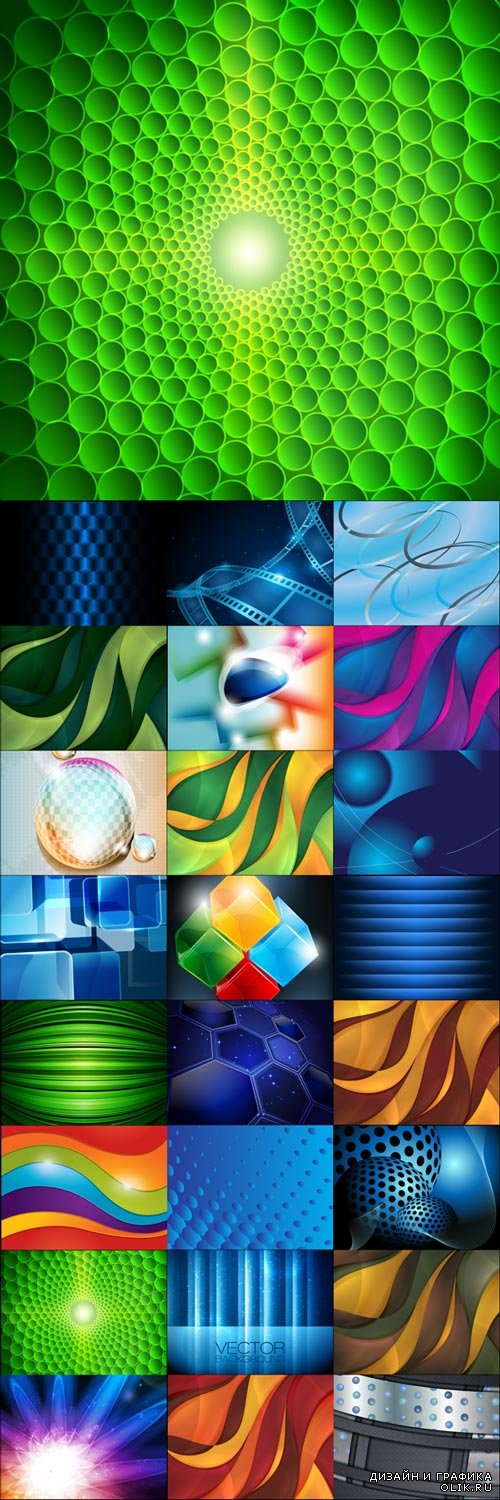 Stylish abstract vector backgrounds set 3