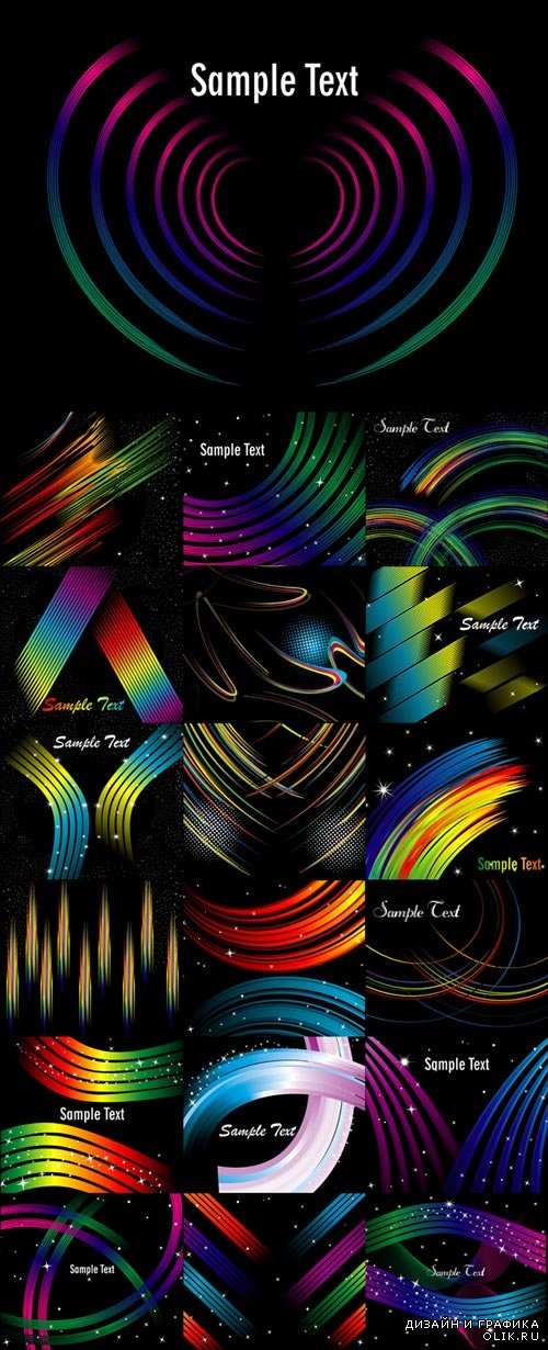 Stylish abstract vector backgrounds set 5
