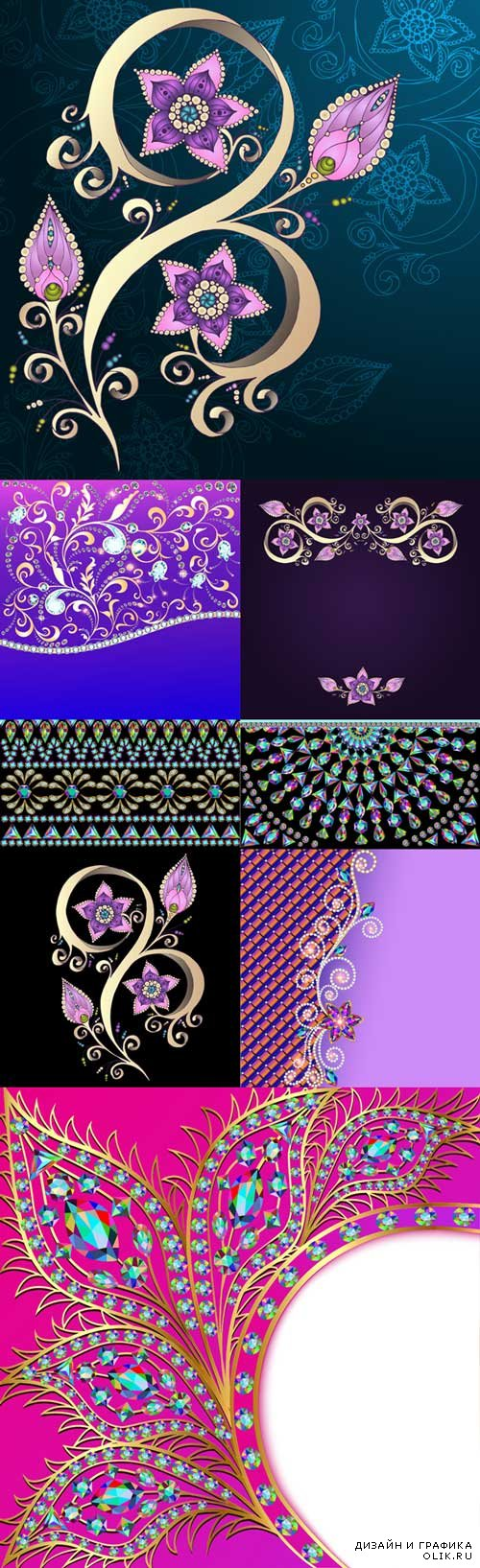 Vector background with floral ornaments and precious stones