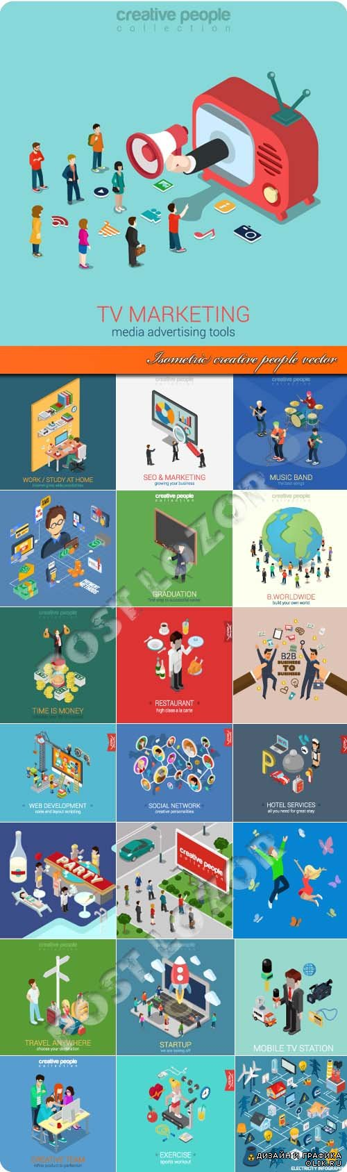 Isometric creative people vector
