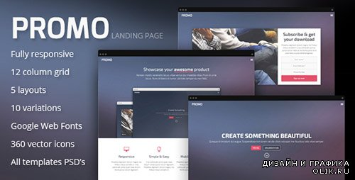 t - Promo v1.0 - Responsive Landing Page Template - FULL