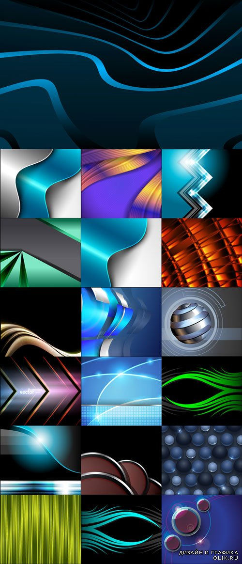 Stylish abstract vector backgrounds set 7