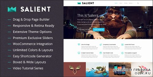 t - Salient v5.5.2 - Responsive Multi-Purpose Theme