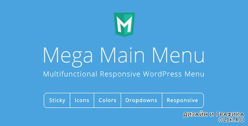 CodeCanyon - Mega Main Menu v2.0.5 - WordPress Menu Plugin