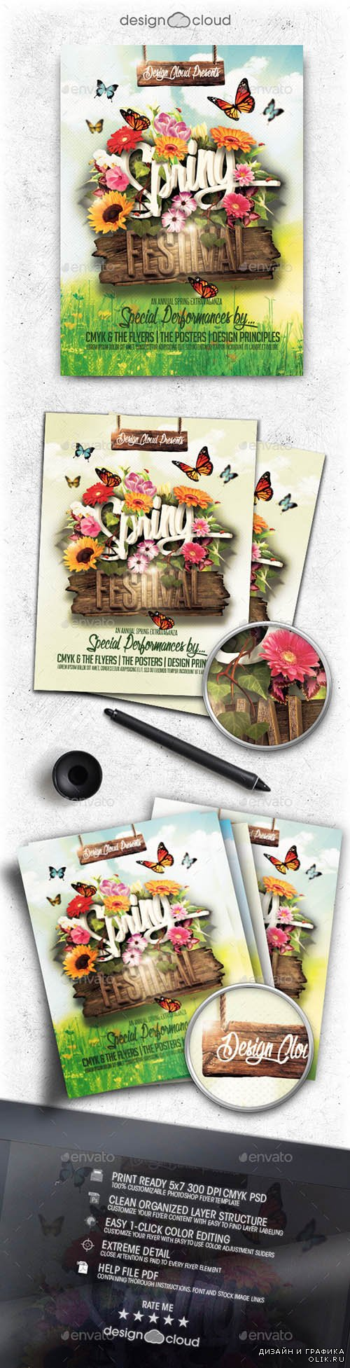 GraphicRiver - Spring Festival Flyer Template 10414877