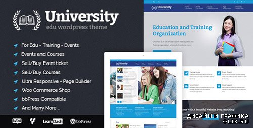 t - University v1.9.6 - Education, Event and Course Theme