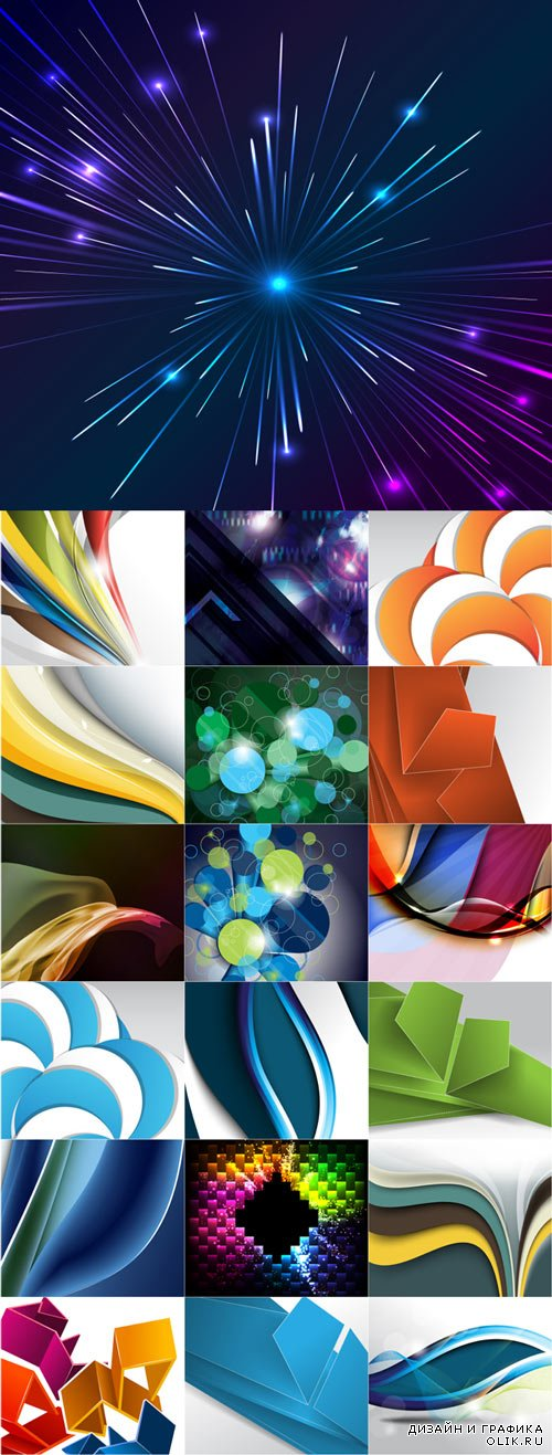Stylish abstract vector backgrounds set 9