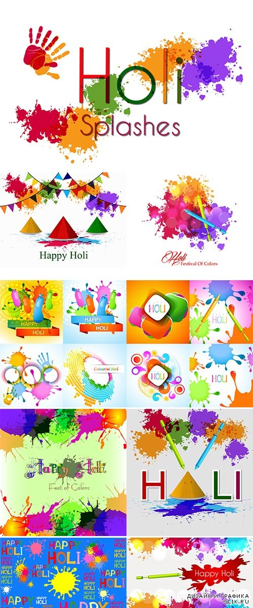 Stock: Happy holi, vector