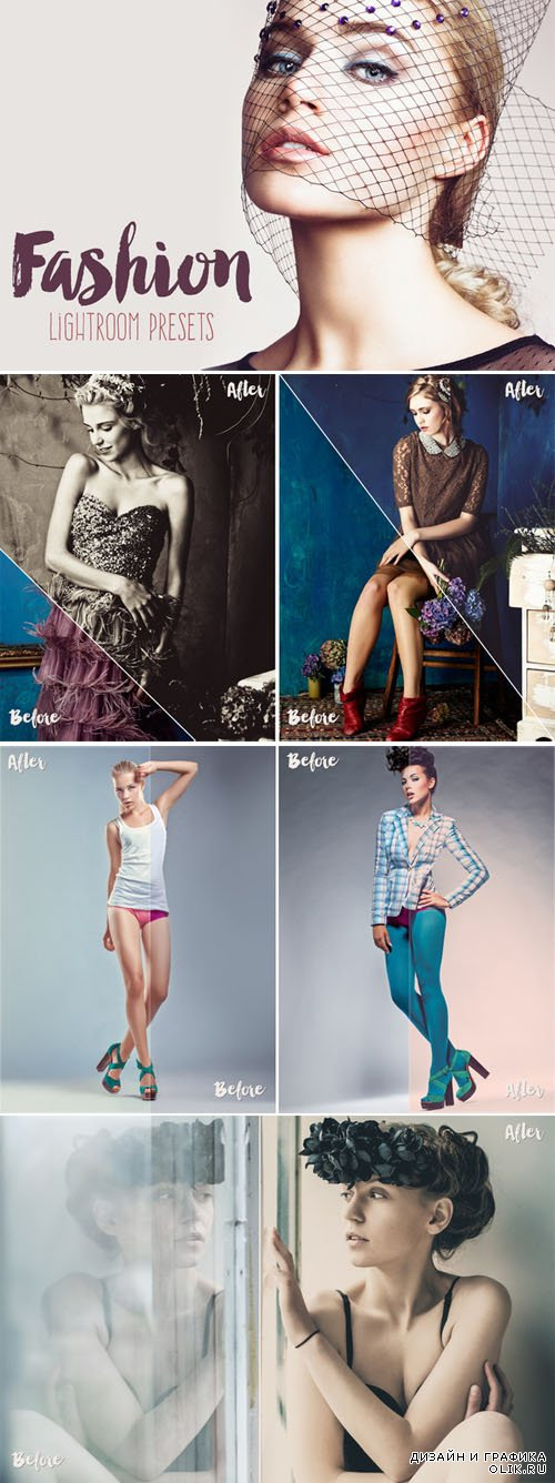 Creativemarket - Fashion LRM Presets Collection