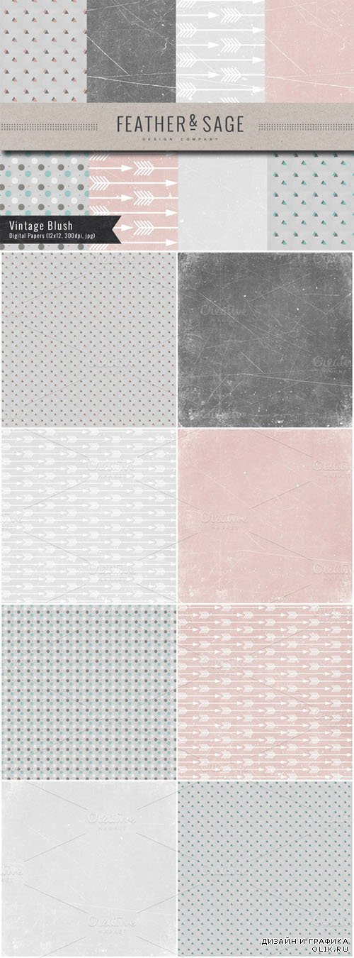 Vintage Blush Digital Papers - Creativemarket 8441